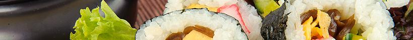 Sushi_Sei